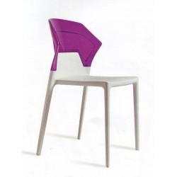 Chaise design contemporaine EGO S